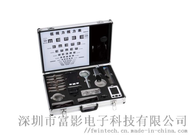 低视力验光箱低视力验配箱