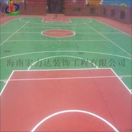 海口篮球场地板,羽毛球场地板,防滑耐磨,海南宏力达