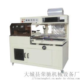供应450型号全自动边封热收缩包装机 膜包机