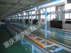彩电生产线  电视机生产线 自动化生产线