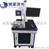 皮具亞克力鐳射打標機東莞CO2鐳射打標機