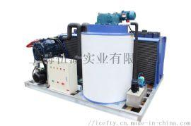 上海地区制冰机蒸发器工厂直供