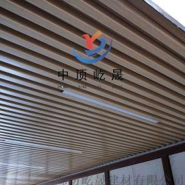 铝方管型材管转印木纹方管天花吊顶铝空心管材