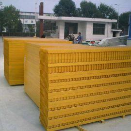 养殖场玻璃钢盖板平台格栅板专业定制