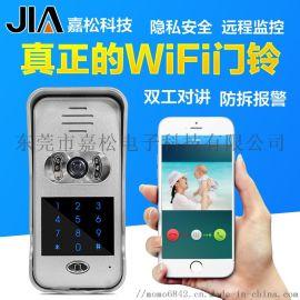 WiFi可視對講門鈴  手機開鎖監控 帶移動偵測