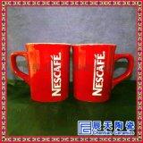 马克杯订做  高档马克杯  广告促销礼品马克杯