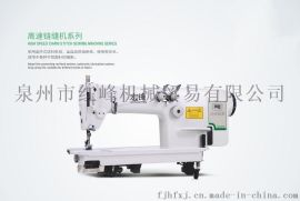 海东加工鞋机设备价格 供应石狮二手缝纫机加工设备
