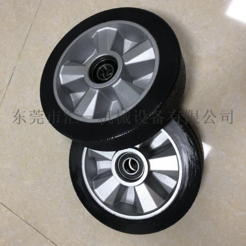 洗地机脚轮 手推式洗地机脚轮 8寸铝芯PU轮