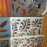 武汉雕花镂空铝单板 定制图案铝单板艺术幕墙