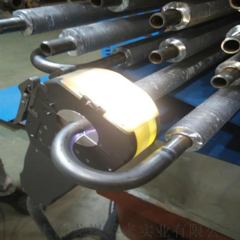 乳制品不锈钢管道自动焊机