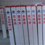 輸油管道標誌樁玻璃鋼警示樁耐寒耐熱