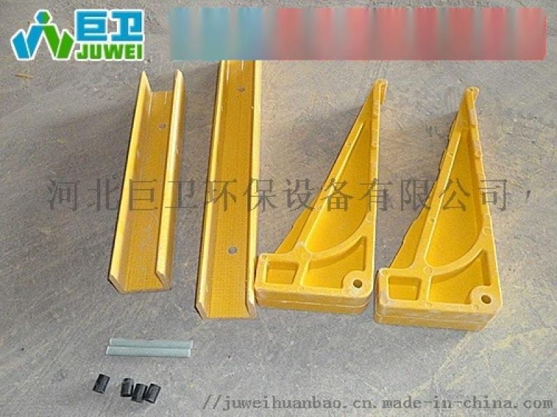 复合材料电缆支架预埋式支架