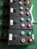 A2D2B1工程塑料防水防尘防腐操作柱