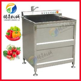 气动鼓泡式水果蔬菜清洗机