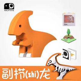 哈福副栉龙玩具 哈福恐龙玩具 哈福儿童拼装玩具