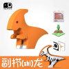哈福副櫛龍玩具 哈福恐龍玩具 哈福兒童拼裝玩具