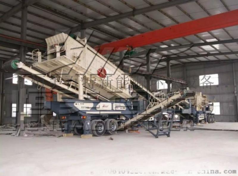 供应鄂式破碎机矿石刻石机 移动式建筑垃圾处理设备