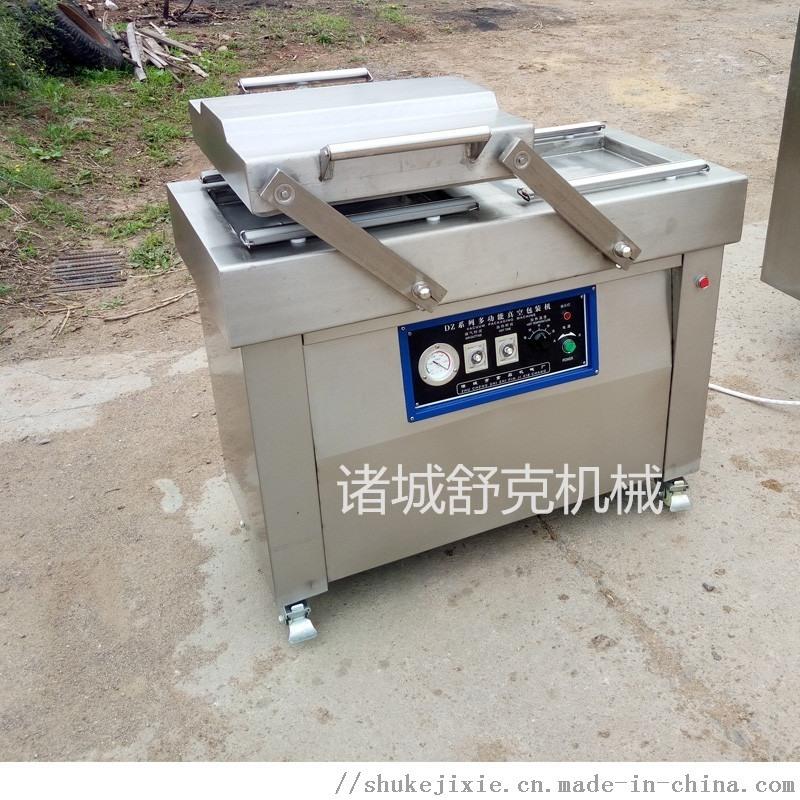 面粉大米真空包装机不锈钢面板