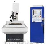 0.05-0.5微小孔放电机微细孔放电加工微孔机