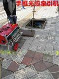 遼源市自動穿孔器放線回拉線纜機規格