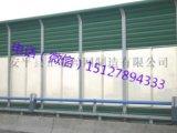 河南雨浓专业生产防风抑尘网、安装煤场防尘网、电厂金属防风抑尘网、实体厂家、专业防风抑尘网生产厂家