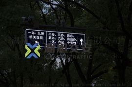 自发光标志牌 夜晚发光标志牌 湖南湘旭厂家直销