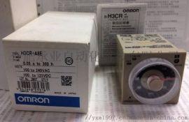 安徽欧姆龙H5CN-XBN DC12-48定时器总代理