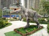 大型仿真恐龙模型租赁 仿真恐龙租赁