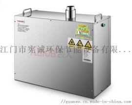 小型燃气蒸汽锅炉节能蒸汽发生器