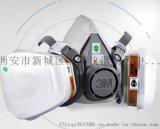西安防毒面具,防护面具13659259282