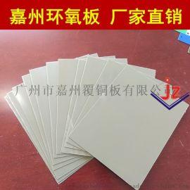 广州模具隔热板 全防静电绝缘板 变压器房黑色绝缘板