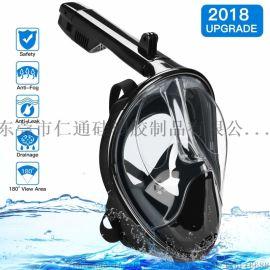 新款潜水面罩 游泳潜水镜 硅胶全干式浮潜全面罩