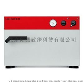 Binder B28 标准培养箱