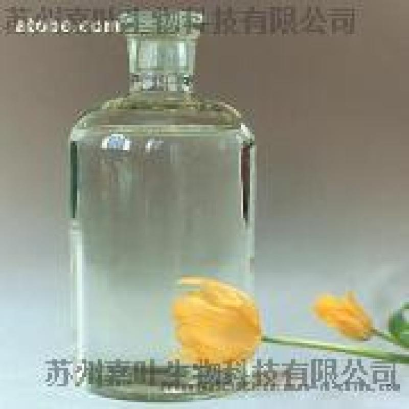 (R)-1, 2-丙二醇
