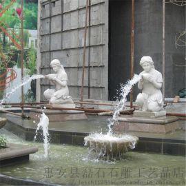石雕喷水西方人物 花岗岩喷泉流水摆件园林广场雕塑