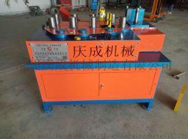 电动液压分体式弯管机---庆成机械