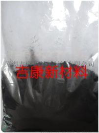 二氧化钒30-50纳米  99.9%纯度 透明隔热