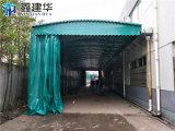 恒台县活动推拉雨棚厂家直销_移动伸缩雨篷效果图