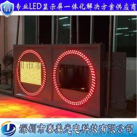 led可变限速牌 led限速标志 高速限速标牌