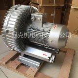 耐高温漩涡气泵7.5kw高压鼓风机