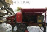 江蘇高樓層用細石混凝土泵哪家好,價錢怎麼樣