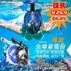 浮潜潜水面罩全干式浮潜全面罩国际专利亚马逊爆款