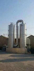 厂家直销pp喷淋塔酸雾吸收塔洗涤塔