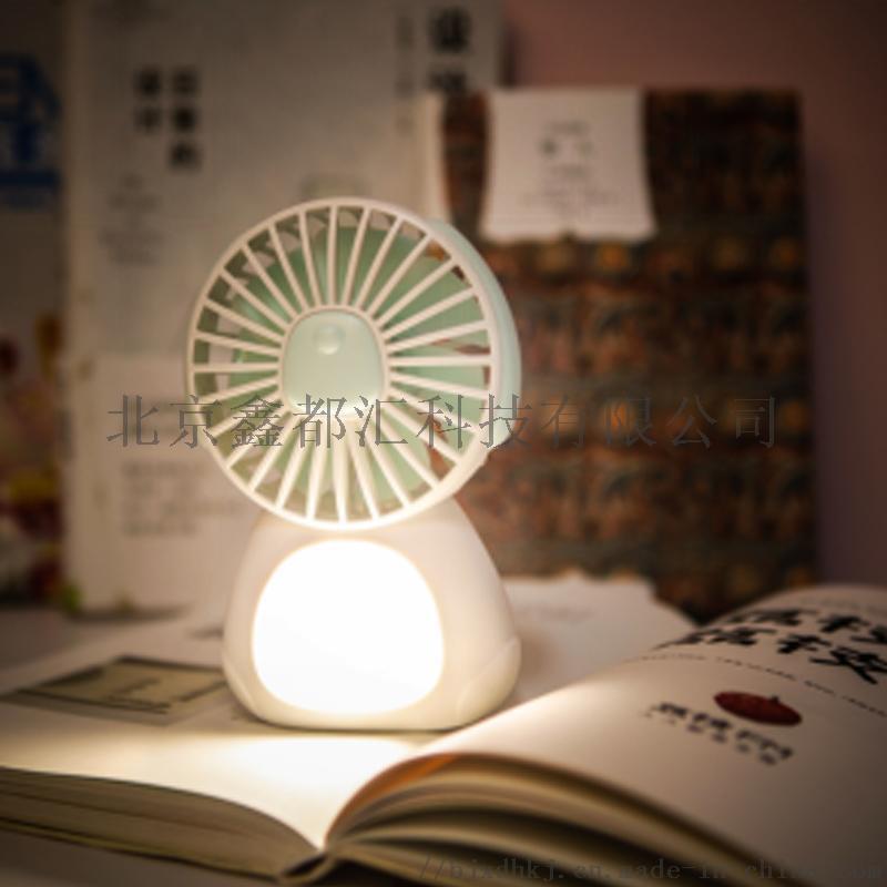 小狗風扇(帶燈) 可加印企業LOGO