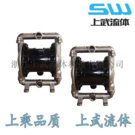 QBY3型不锈钢气动隔膜泵 铸铁气动隔膜泵