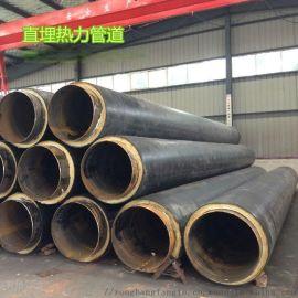 河北聚氨酯直埋供暖保温管,聚氨酯热力保温管