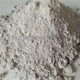 石茂供应云母粉 皮革填料用云母粉 化妆品用云母粉