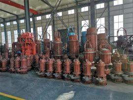 防爆排沙泵潜水排渣泵 深井  潜水吸砂石泵 厂家电话