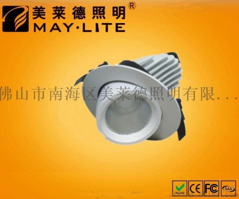 象鼻燈,可替換光源JJL-T1840