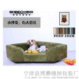 狗窝,实木宠物家具,高端宠物沙发,宠物窝